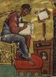 Copie (2) de bnf supplément grec 914 f156v
