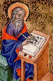 Avignon 71 f3v vers 1390-4 Avignon, collaborateur bohémien de jean de Toulouse
