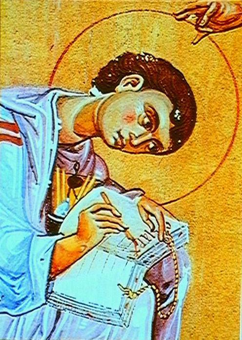 Pinces mount athos, dionysiou, cod 588 folio 225v