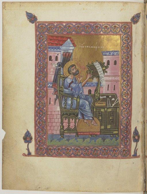 _____pinces Grec 64  fol. 63v  Saint Marc